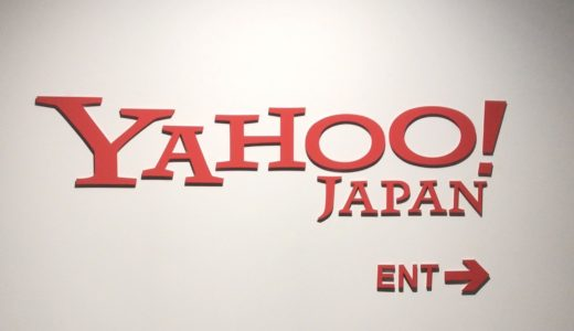 Yahoo! Summer Internに行ってきた